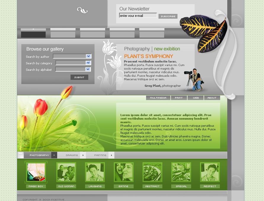 Green Photography Site/Фото шаблон (Зелен)